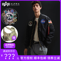 United States Alpha Alpha industrial MA1 Apollo flight suit MA-1 Flight Jacket Men and women warm jacket