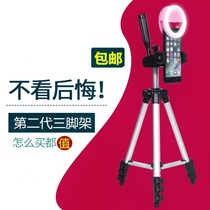 Portable tripod mobile phone desktop stand self-timer photography video Live 3 angle frame outdoor selfie stick rotation