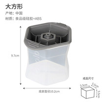 Japan imported creative ice lattice whiskey ice mold home Frozen Big Ice Mold ice box silicone tape cover
