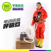Single electric air supply type long tube respirator double three forced air supply type long tube air respirator mask