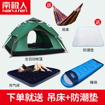 Antarctic people tent outdoor 3-4 people automatic double 2 single camping anti-rain camp field thickened rain