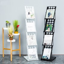Promotional frame color page advertising single A4 floor folding frame album display rack exhibition magazine rack convenient metal