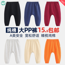 Baby long pants spring and autumn winter season cotton pants men and women children wear large pp pants casual pants baby out pants