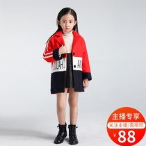 2019 New Girl outfit Girl Big child foreign Winter Tide coat girl in the Big child in the long section of woolen clothes coat