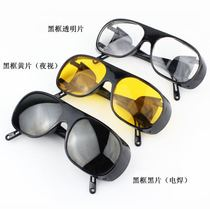 Cycling anti-dust goggles labor protection special welding mirror Men and women Night vision mirror anti-glass impact flat glasses