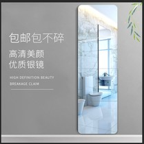 Bathroom mirror wall mirror full-length mirror wall-mounted pasted student dormitory bathroom toilet floor mirror