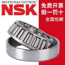 Imported Japan NSK HR 32004 32005 32006 32007 32008 J tapered roller bearing