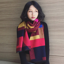 Scarf Womens Office air conditioning warm shawl Autumn winter Korean scarf dual-use students neck dual use