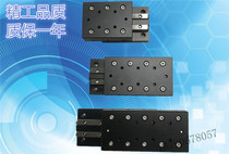 Cross roller guide Linear rail aluminum displacement station VRU3080 3105 3130 slide slide slider.