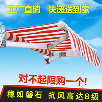 Awning outdoor retractable thickened aluminum canopy folding tent balcony rain hand parking shed Peng