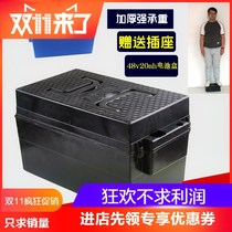 Battery tricycle battery box 48v60v20ah lead-acid battery shell scooter general thickening electric battery