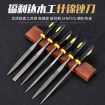 Small file ultra-fine poke knife assorted wrong knife iron setback grinding tool steel file metal manual setback woodworking hardwood file