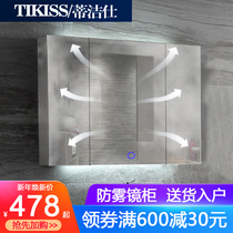 Smart bathroom mirror cabinet mirror box with light wall-mounted stainless steel bathroom vanity mirror cabinet with shelves toilet