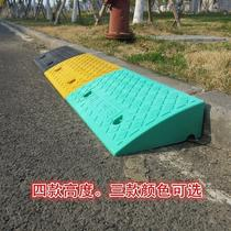 Motorcycle 15CM parking ramp on the ridge mat road teeth stone iron frame lifting ladder step pad carts pad