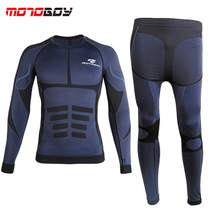 MOTOBOY motocross Jersey motorcycle racing quick-drying clothes Knight underwear split suit equipment