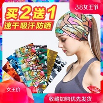 Magic turban female hip-hop variety mask sunscreen collar summer collar sets outdoor fishing riding sports turban male