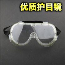 Facial eye goggles silicone frame windproof mirror transparent four-bead protective glasses white plastic dustproof glasses