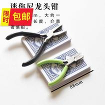 Winding pliers round mouth tip mouth flat mouth pliers ni tap e pliers hand-rolled needle shape pliers set decoration DIY tool