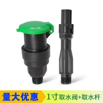 Water inlet watering water valve well lawn water valve watering pump ground plug garden fast protection box cover