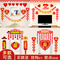 Wedding Room Decoration layout room TV wall living room background wall wedding hi word curtain curtain pull flower suit