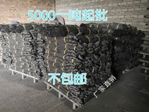 Building bamboo frame rope glue bamboo plastic bamboo row of bamboo tape tie tape sealing line packing line 50 kg