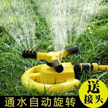 The water jets pouring sprinkler large-area nozzle garden water spray controller 6 horticulture 360-degree pouring a small head sprinkler shower
