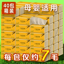 Heart Yat 40 packs of paper towels paper napkin napkin family pack with affordable toilet paper box wholesale