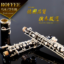 German ROFFEE Roffee double reed instrument student test grade OBOE ebony semi-fully automatic silver plating