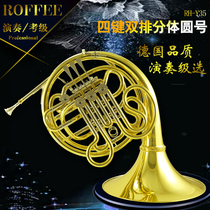 German ROFFEE Horn orchestra four keys double split Horn F