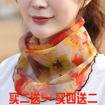 Scarf female hedging summer sunscreen thin section small scarf fake collar change veil wild neck collar scarf cover