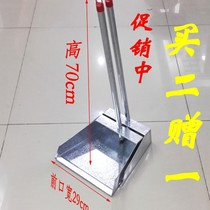 Durable rubbing bucket sturdy stainless steel metal broom trash bucket sweep the floor old-fashioned midget hand holding hands