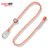 JOHA high-altitude safety rope wear-resistant construction site insurance with air conditioning installation electrician anti-Fall small hook