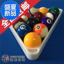 Eight billiards American ball black thick color ball frame wrestling tripod universal table swing ball 1o6 supplies.