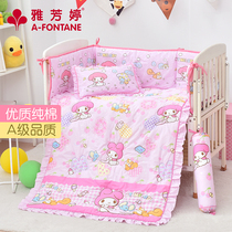 Aonangting home textile melody baby baby cotton multi-piece set comfortable thick soft cartoon kit