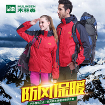 Wood forest outdoor autumn and winter jackets men and women two sets of three-in-one plus velvet thick Tide brand couple mountaineering men
