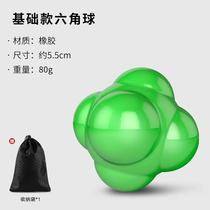 Six-angle ball reaction ball change to ball tennis badminton reaction speed training equipment children irregular elastic ball