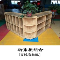 Bookshelf bag locker combination area angle children imitation wood kindergarten Cabinet Cabinet toy cabinet Miscellaneous storage cabinet