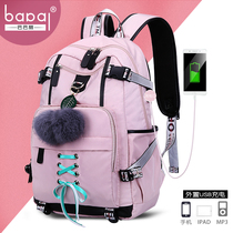 Junior high school girls schoolbag female high school students shoulder bag University High-Capacity Korean version of the sense of the girl campus backpack