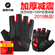 Rock Brothers riding gloves short finger fitness gloves men and women bicycle half finger outdoor breathable sports spring and summer
