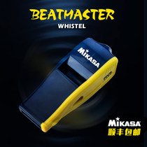 Mikasa whistle basketball football volleyball referee whistle FIVB certified Micasa professional competition referee whistle