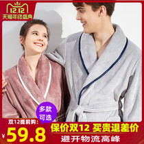 Nightgown women autumn and winter coral fleece pajamas couples large pair of thickened long paragraph flannel bathrobe men winter