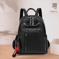 Bag female 2019 new Korean version of the wild fashion soft leather leather backpack large capacity trend leather shoulder bag female