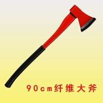 Fire Axe high-grade fire axe Fire Taiping axe fire demolition tool fire equipment axe tip.