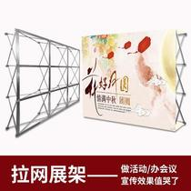 Aluminum alloy pull-net display frame advertising kt board display frame folding spray-painted wedding background wall signature telescopic frame
