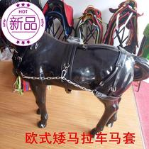 Carriage harness short Horse Horse Horse Horse big horse o car horse sets of ultra-fiber horse sets to buy horse sets to send the reins