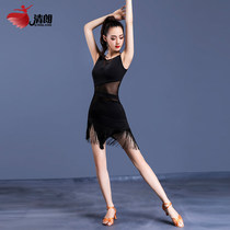Qinglang Latin dance costume female adult 2019 summer new dance dress practice dress dance art Kau Lusu dress.