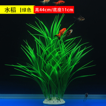Fish tank landscaping water grass living package decoration simulation water grass aquarium landscaping fake water grass decoration soft water grass plastic