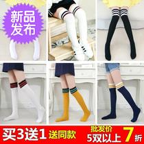 Autumn and winter childrens long-sleeved knee socks a boys and girls newborn baby 0-1-year-old baby