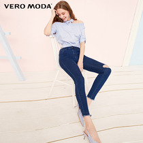 Vero Moda2019 autumn new trend hole stretch high slim jeans female) 319149554