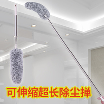 Retractable lengthened chicken feather Zen sub blanket dust dust dust artifact household dust sweep roof ceiling